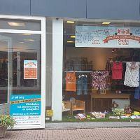 Kinderkledingbank opent in de Hoogstraat
