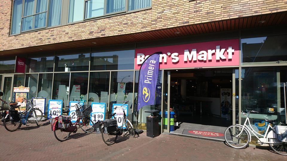 Vechtpartij met dieven bij Boon's supermarkt