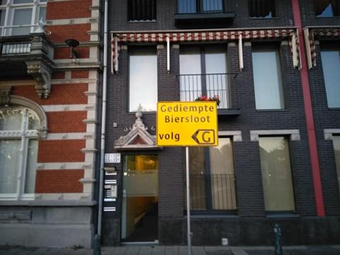 Nieuwe straatnaam in Vlaardingen