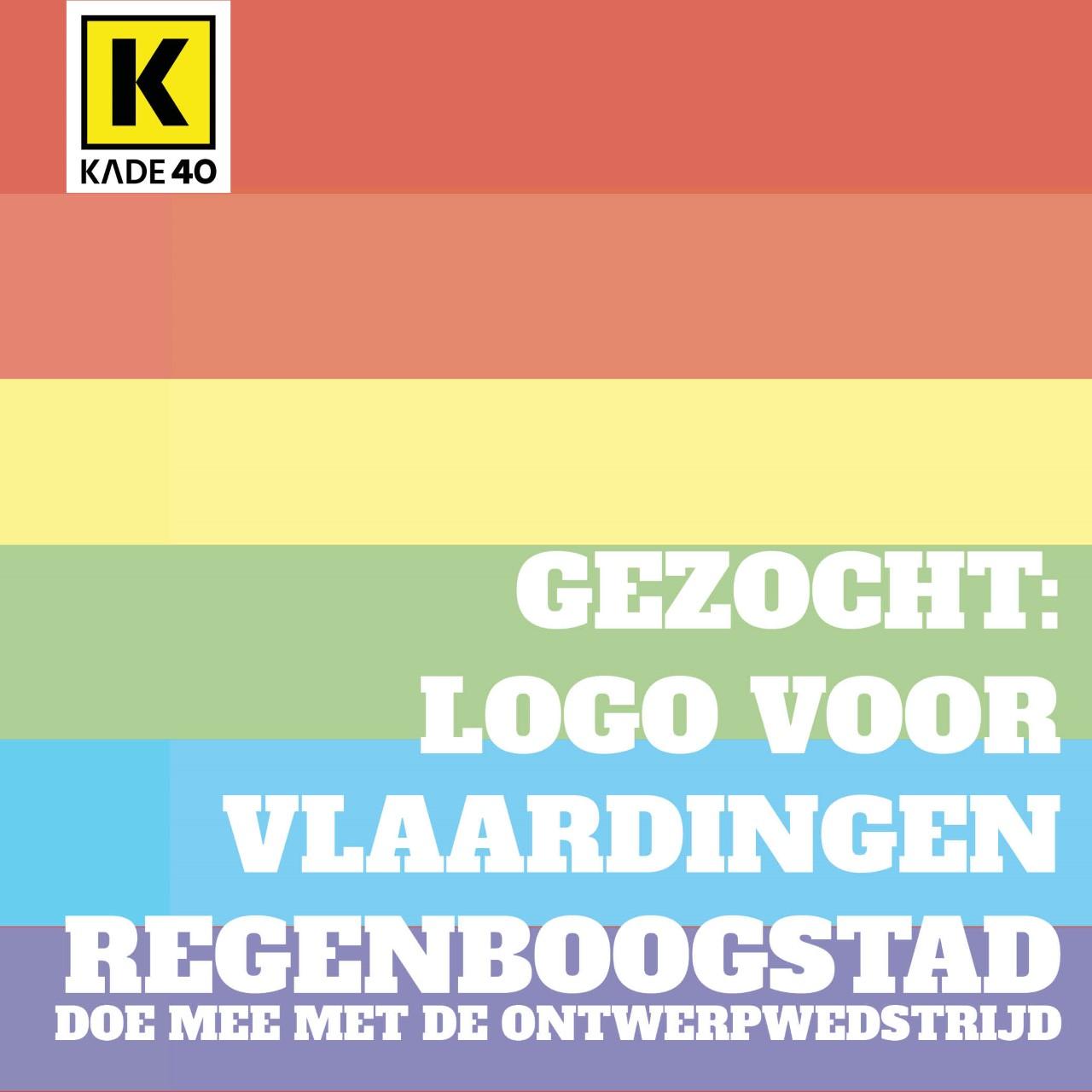 Ontwerpwedstrijd logo Vlaardingen Regenboogstad