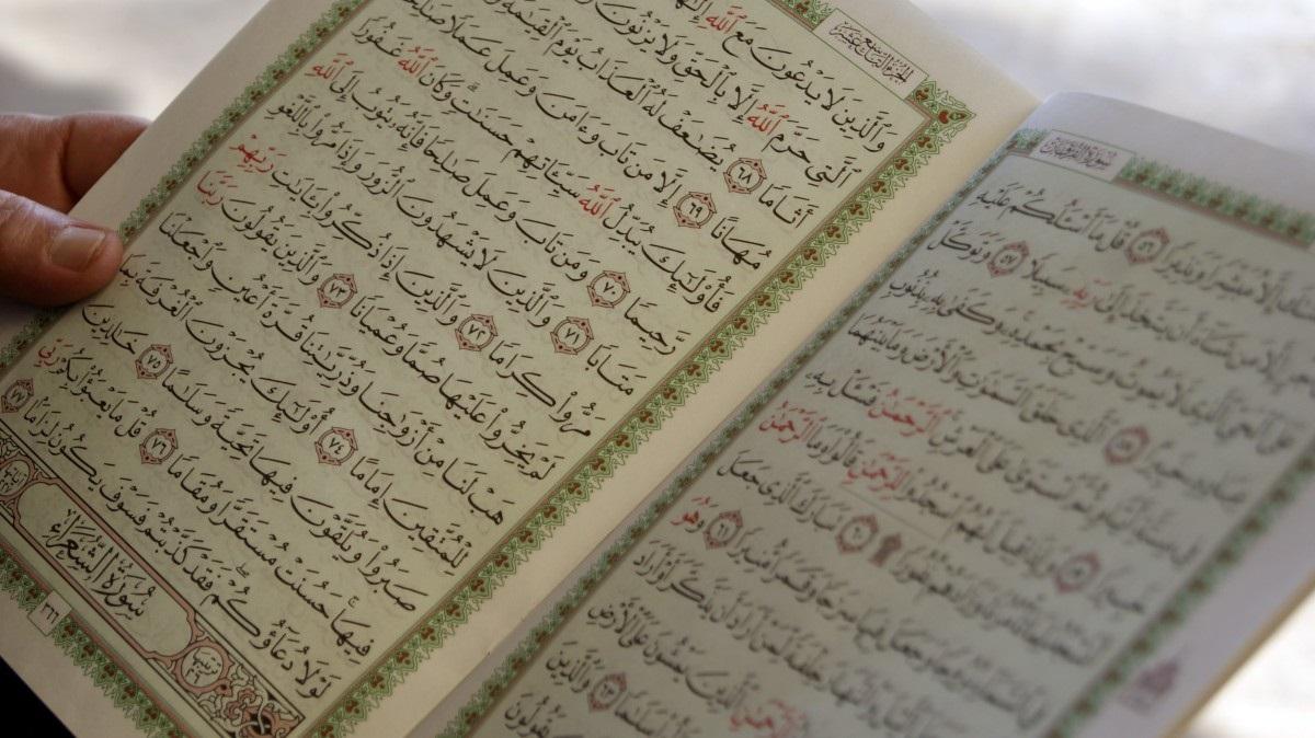 Stichting wil islamitische basisschool in Vlaardingen