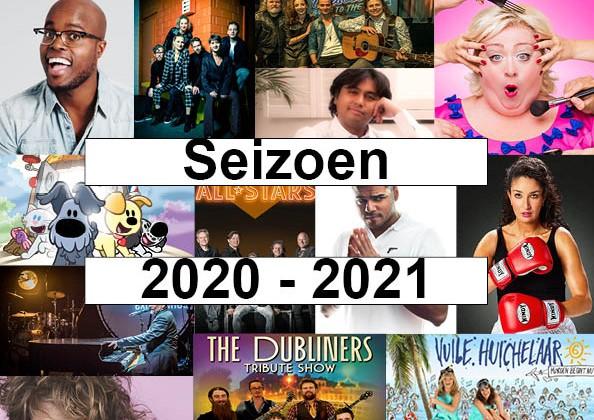 Nieuw theaterseizoen 20/21 in Theater Koningshof