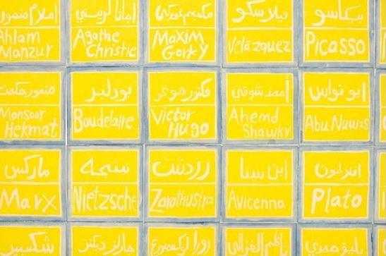 Honderd namen te zien op nieuw aangekocht kunstwerk