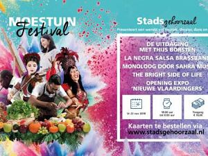 Werelds theaterfestival Moestuin in de Stadsgehoorzaal!