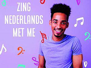 'Zing Nederlands met me' vanaf 5 oktober in Theater Koningshof