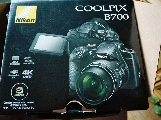Verloren : Nikon B700 camera in bordeauxrode tas